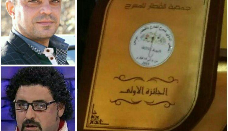 نمایش بی سنور در تونس برترین شد