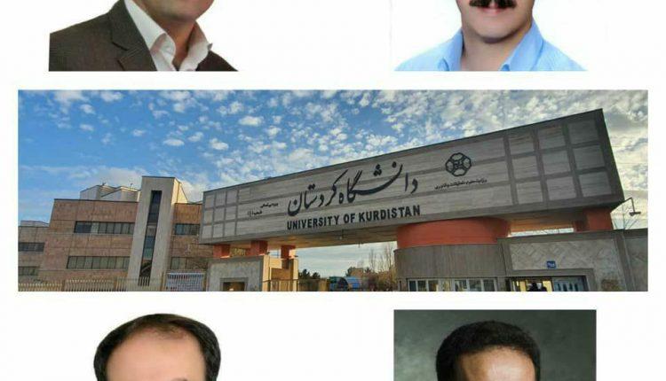 چهار استاد دانشگاه کوردستان در لیست دانشمندان برتر دنیا